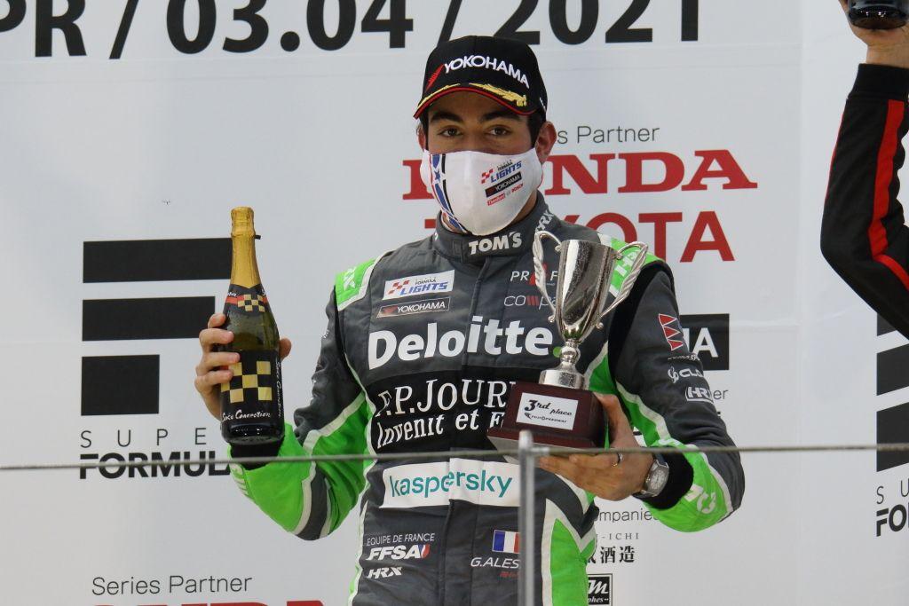 2 Rookies in Super Formula upcoming weekend
